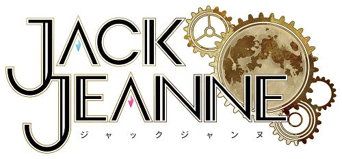 【NS】 ジャックジャンヌ 【限定ユニヴェールコレクション】(缶バッジ4個セット付)