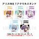 【NS】 CharadeManiacs for Nintendo Switch 限定版 (アリスNETスペシャルセット付)【早期購入特典無】