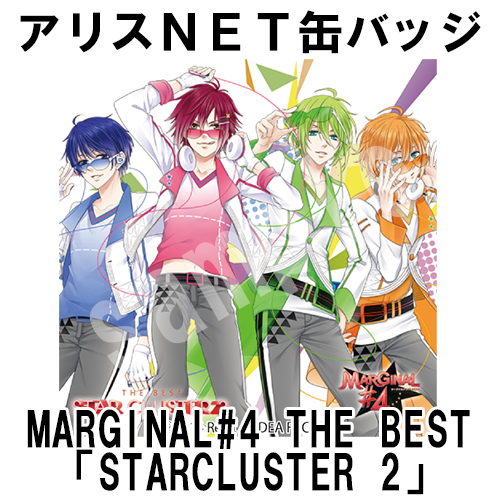 MARGINAL#4 THE BEST 「STARCLUSTER 2」(アトム・ルイ・エル・アールver)(缶バッジ付)