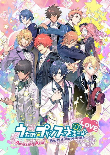 【PSV】 うたの☆プリンスさまっ♪Amazing Aria & Sweet Serenade LOVE 初回限定 Amazing Sweet LOVE BOX (ドラマCD付)