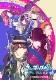 【NS】 うたの☆プリンスさまっ♪All Star for Nintendo Switch (76mm缶バッジ3個セット付)