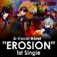 "5-Vocal-Band  ""EROSION"" 1st Single  from CARNELIAN BLOOD(書き下ろしキャラコメント入りブロマイド5枚セット付)"