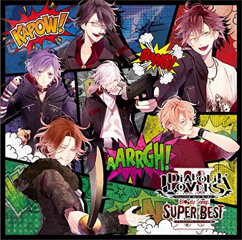 DIABOLIK LOVERS Bloody Songs -SUPER BEST�- (缶バッジ付)【早期特典無】