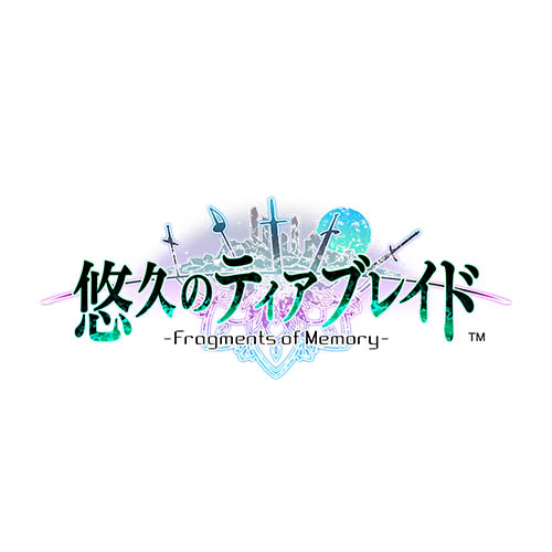 【PSV】 悠久のティアブレイド -Fragments of Memory- 通常版 (缶バッジ付)