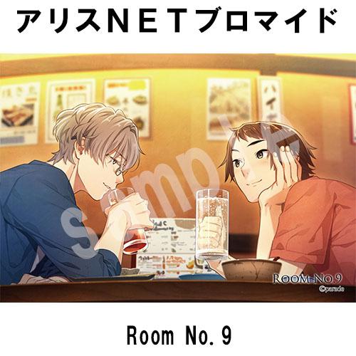【WIN】 Room No.9 通常版 (ブロマイド付)