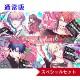 【NS】 LoverPretend 通常版 (アリスNETスペシャルセット付)【早期特典無】