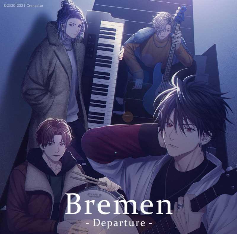 ドラマCD Bremen -Departure- (書き下ろしSSペーパー付)