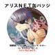 【NS】 猛獣使いと王子様 〜Flower & Snow〜 for Nintendo Switch 通常版 (缶バッジ付)【早期予約特典無】
