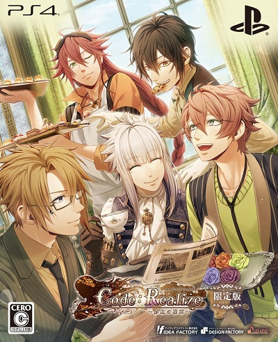 【PS4】 Code:Realize 〜彩虹の花束〜 限定版 (缶バッジ付)