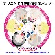 【PSV】 TOKYOヤマノテBOYS for V MAIN DISC 限定版 (アリスNETセット付) 【早期予約特典無】【連動特典企画有】