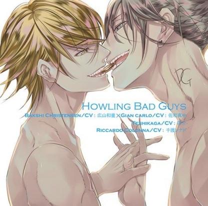 ラッキードッグ1+bad egg/Howling Bad Guys (書き下ろしキャラコメント入り2L判ブロマイド付)