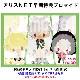 【PSV】 TOKYOヤマノテBOYS for V FAN DISC 限定版 (アリスNETセット無) 【早期予約特典無】【連動特典企画有】