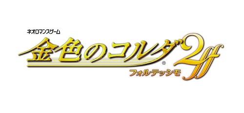 【PSV】 金色のコルダ2 ff 通常版 (缶バッジセット無)