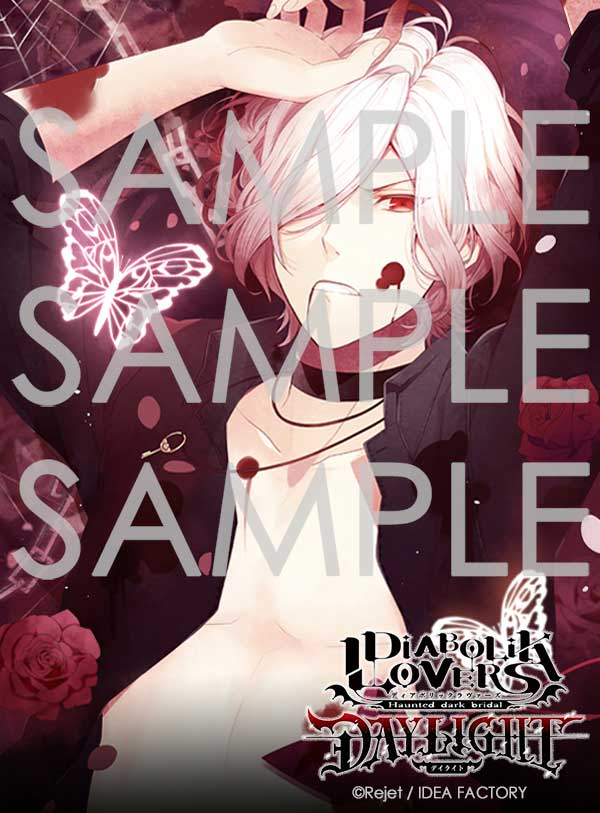 DIABOLIK LOVERS DAYLIGHT Vol.4 逆巻スバル CV.近藤 隆 (キャラコメント入りL版ブロマイド付)