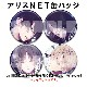 【PSV】 Un:BIRTHDAY SONG〜愛を唄う死神〜another record 通常版 (缶バッジセット付)【早期予約特典無】
