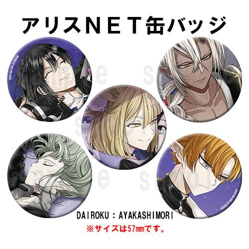 【NS】 DAIROKU:AYAKASHIMORI 通常版 (缶バッジ&キャラクターメッセージ入りL版ブロマイド付)