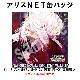 DIABOLIK LOVERS ドS吸血CD VERSUS� Vol.3 スバルVSカルラ CV.近藤 隆/CV.森川智之 (缶バッジ付)【全巻購入特典企画有】【早期予約特典無】