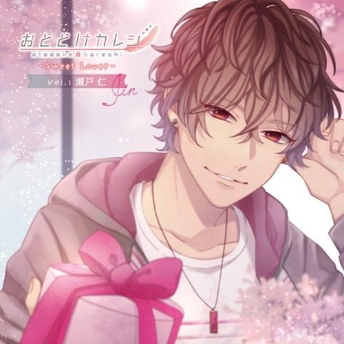 おとどけカレシ —Sweet Lover— No.1 瀬戸仁(CV:木村良平 (メッセージ入りL判ブロマイド付)