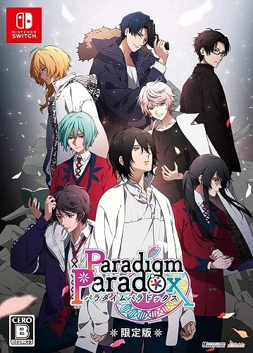 【NS】 Paradigm Paradox 限定版 (書きおろしコメント入りブロマイド8枚セット付)