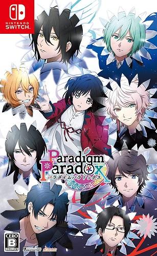 【NS】 Paradigm Paradox 通常版 (書きおろしコメント入りブロマイド8枚セット付)
