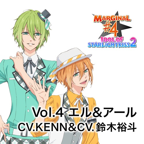 キミのハートにKISSを届けるCD 「IDOL OF STARLIGHT KISS 2」 Vol.4 エル&アール CV.KENN&CV.鈴木裕斗 (缶バッジ付)【早期予約特典無】