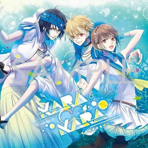 UNICORN Jr. 4thシングル「KARA∞KARA」 (キャラクターコメント入りジャケットイラスト2L判ブロマイド)