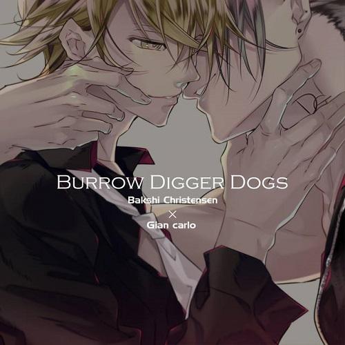 ラッキードッグ1+bad egg/Burrow Digger Dogs (書き下ろしキャラコメント入りL判ブロマイド付)※6月中旬発送予定分
