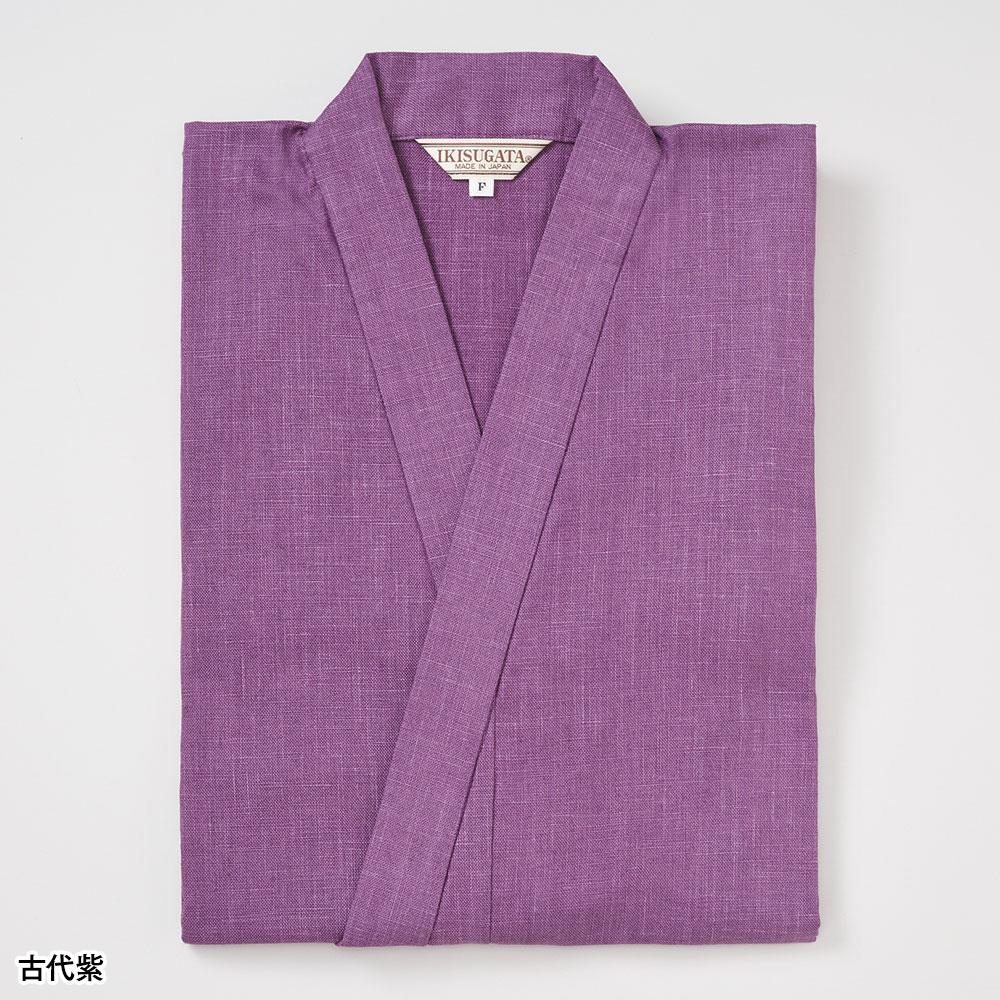 絣紬水屋着(桃・古代紫・紺・あずき)(M-L)