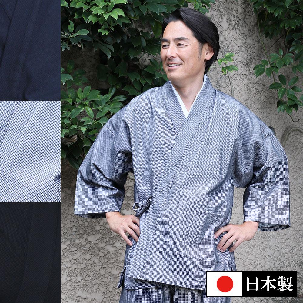 遠州先染刺子作務衣(灰・黒・紺)(M-LL)