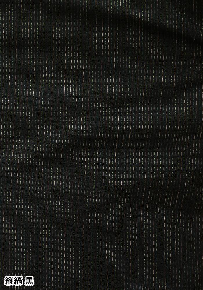 おたふくわた久留米織はんてん(大錦 紺・縦縞 黒)(F)