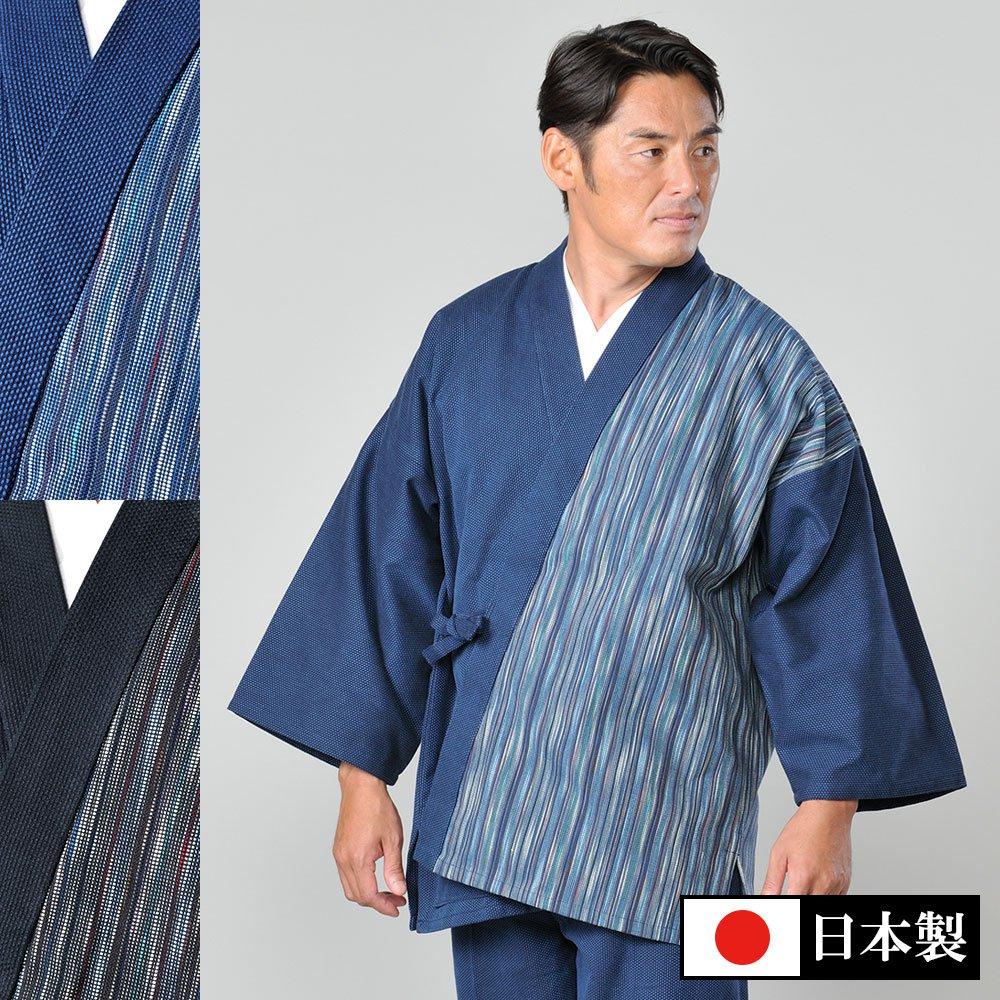 たて絣デザイン作務衣(紺・黒)(M-LL)