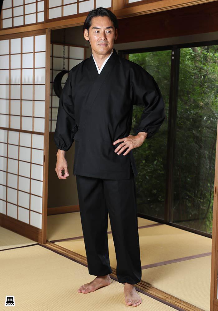 魚子織作務衣(白・濃紺・黒)(M-3L)