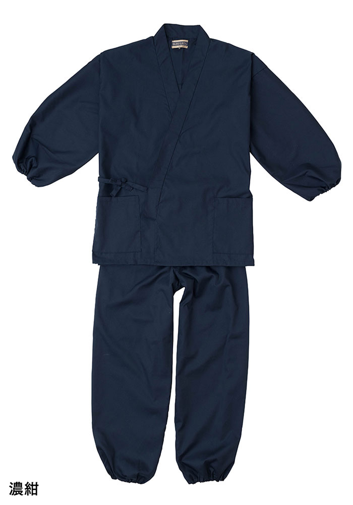 なめらかなT/Cバーバリー織作務衣(緑・濃紺・灰・茶・黒)(M-3L)