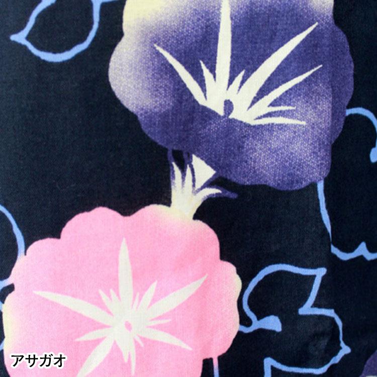 和柄ガウン(とんぼ紺・ひまわり・アサガオ・青桜)(M-L)