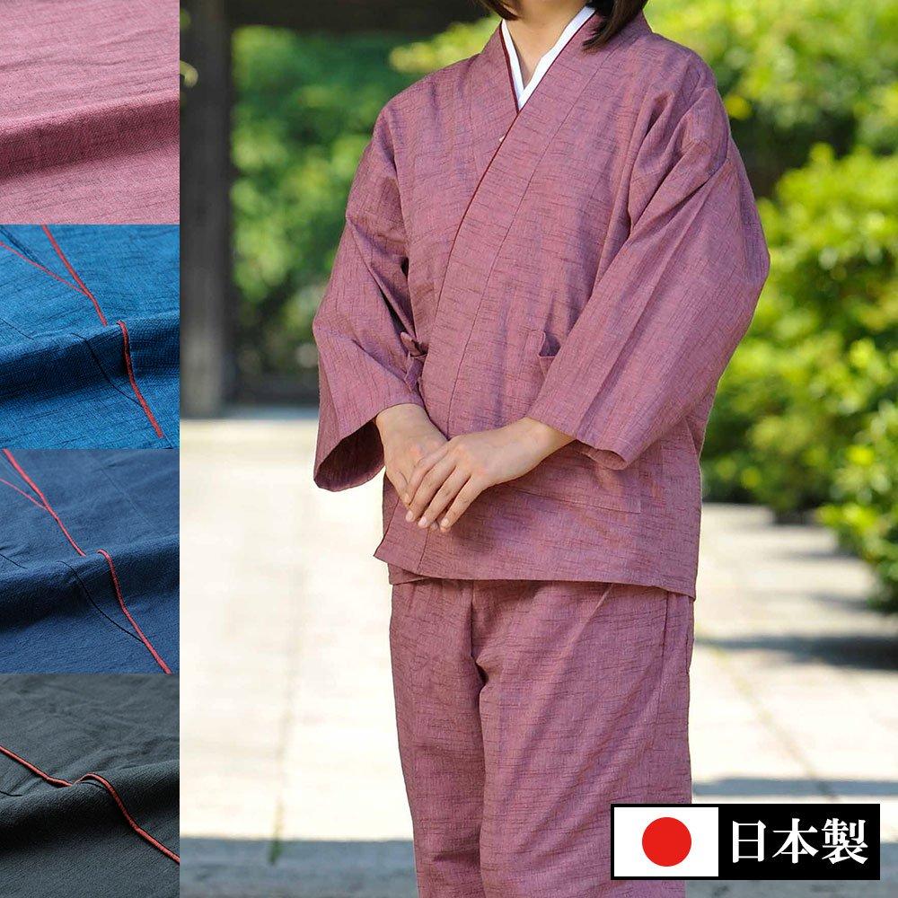 民芸調紬織さむえ(ピンク・ブルー・濃紺・黒)(M-L)