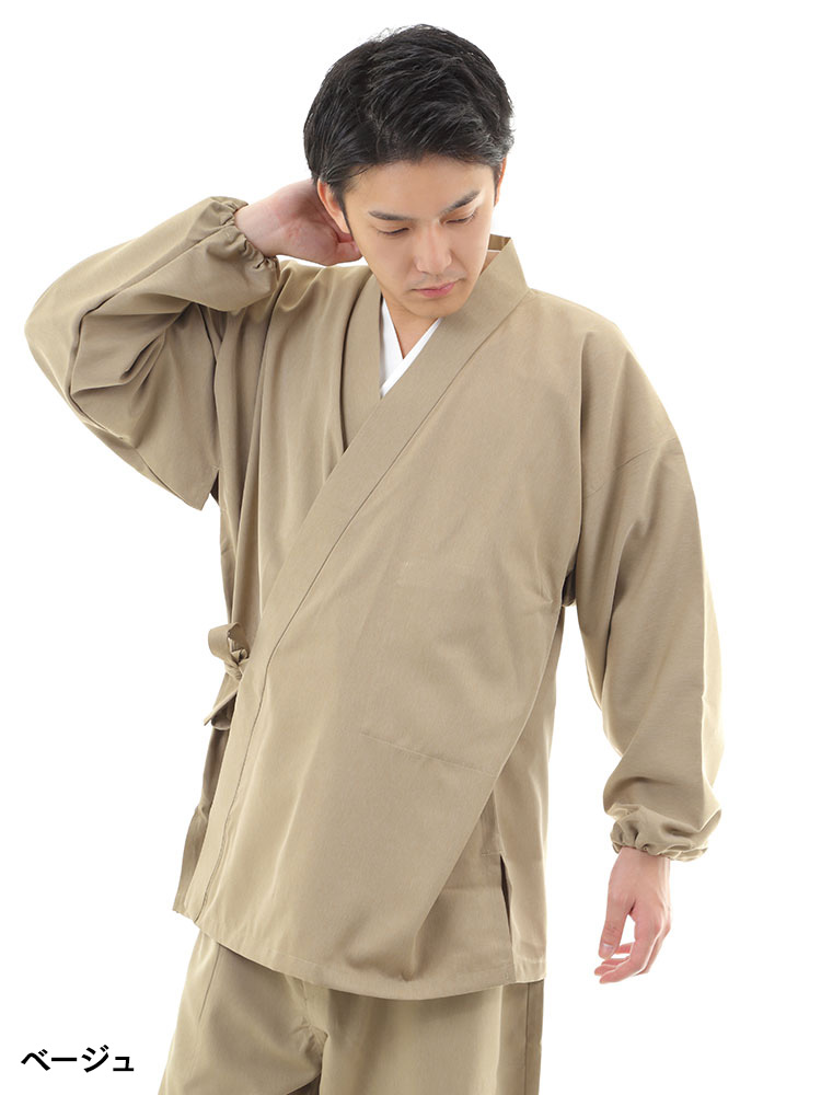 匠粋 洛々作務衣(男女兼用)(ベージュ・紺・濃緑)(上着のみ)(S-LL)