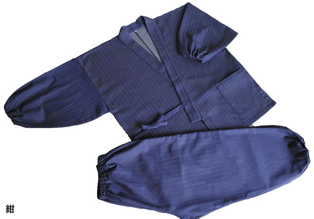 (訳あり)おたふくわたへリンボン作務衣(女性用)(紺・黒)(M-L)