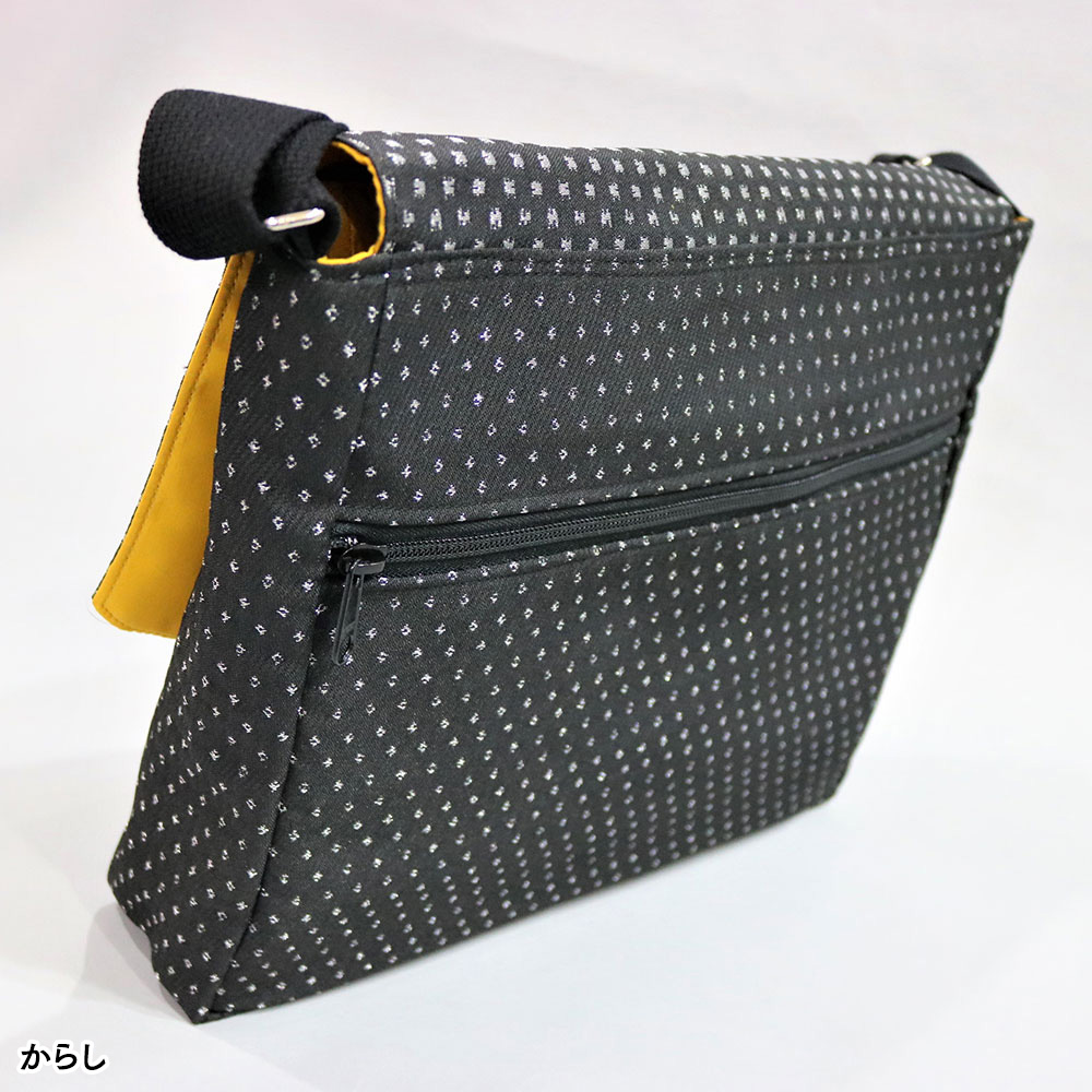 桐生織物 ショルダーバッグ(大型)(ブルー・からし)