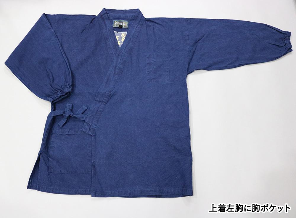 サンドウォッシュ作務衣(S-4L)
