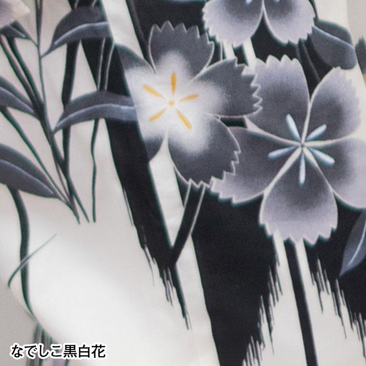 和柄パジャマさむえ(しだれ紺桜・麻の葉白・七宝・なでしこ黒白花・ひまわり)(M-L)