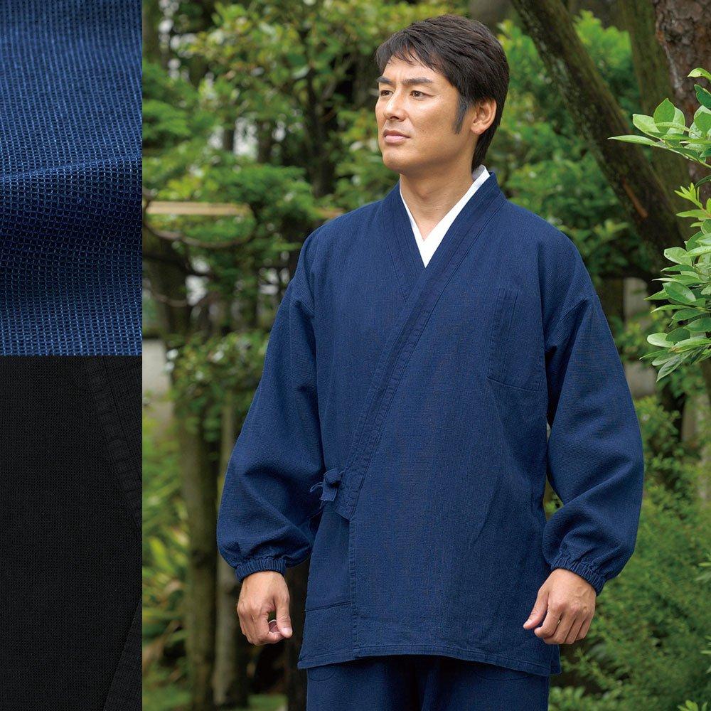 蜂巣織作務衣(ブルー・ブラック)(S-4L)