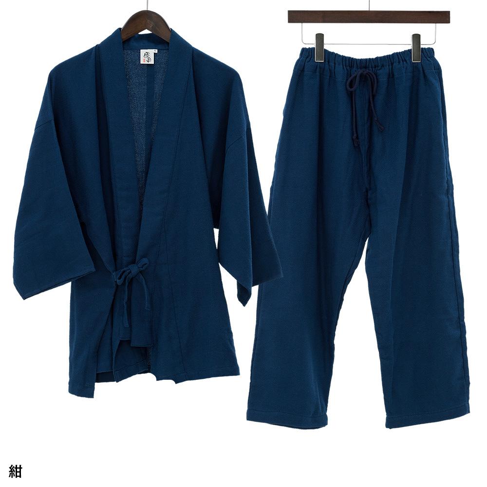 纏 ドビー織×和晒ガーゼ作務衣(紺・黒・ベージュ・ピンク)(S-L)