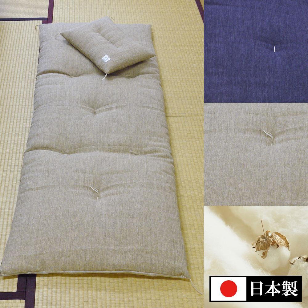 おたふくわた手作り3つ折り長座布団小枕付き(藍色・わら色・わら色/白)