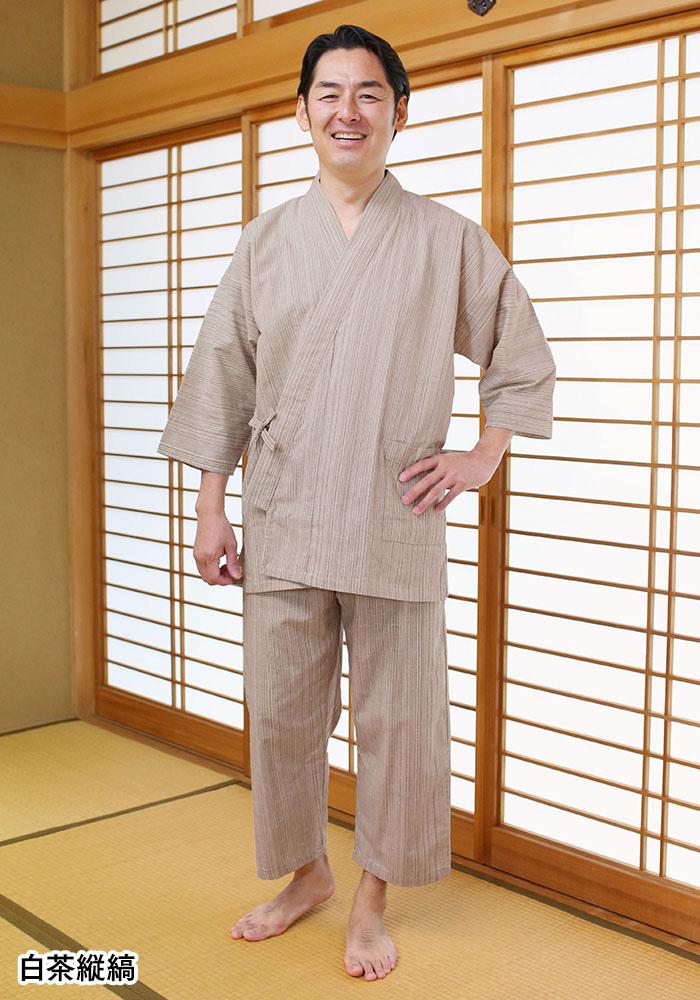 纏 いろは織×和晒ガーゼ作務衣(白紺縦縞・白茶縦縞)(S-L)