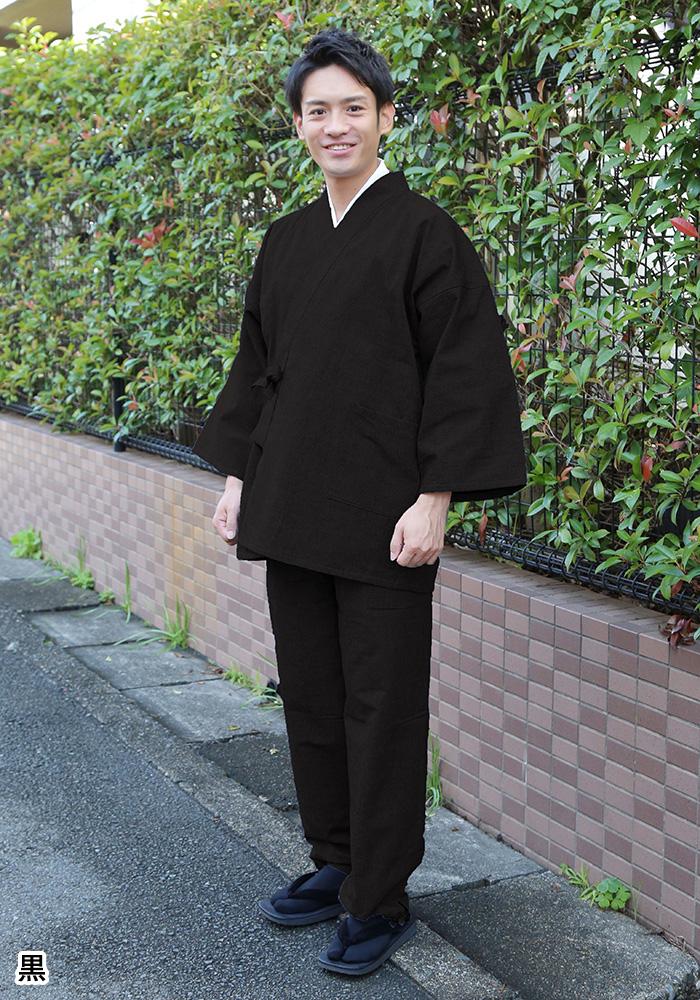 秋冬のスエード裏地付作務衣(濃紺・鼠・茶・黒)(M-LL)