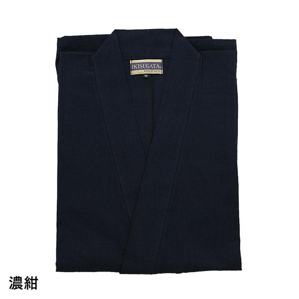 たてスラブ織作務衣(鉄紺・濃紺・グレー・茶・グリーン・黒)(S-3L)