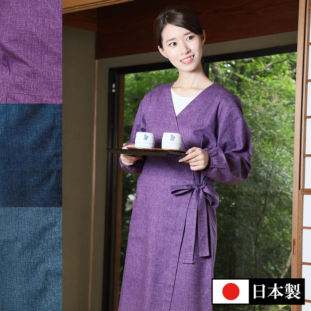 三河木綿キッチン撥水割烹着(紫・濃紺・薄紺)(M-L)