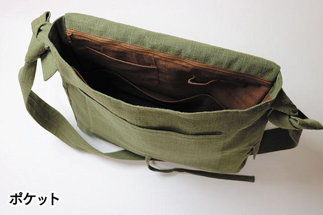 古の紬バッグ  頭陀袋(カーキ・ネイビー)