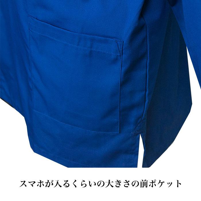 洗える通年作務衣(米・茶・紺・黒・緑・青)(M-LL)