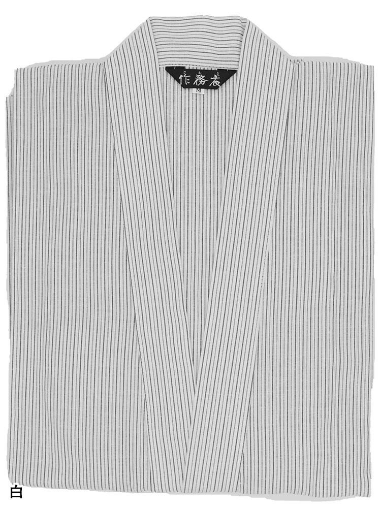 遠州子持縞作務衣(黒・紺・白)(M-L)